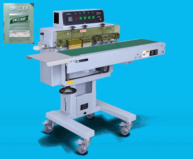 Horizontal Band Sealer、band sealer、 band sealing、sealing  packaging、sealing  packaging machine、sealing  machinery、Showy Industrial CO., LTD