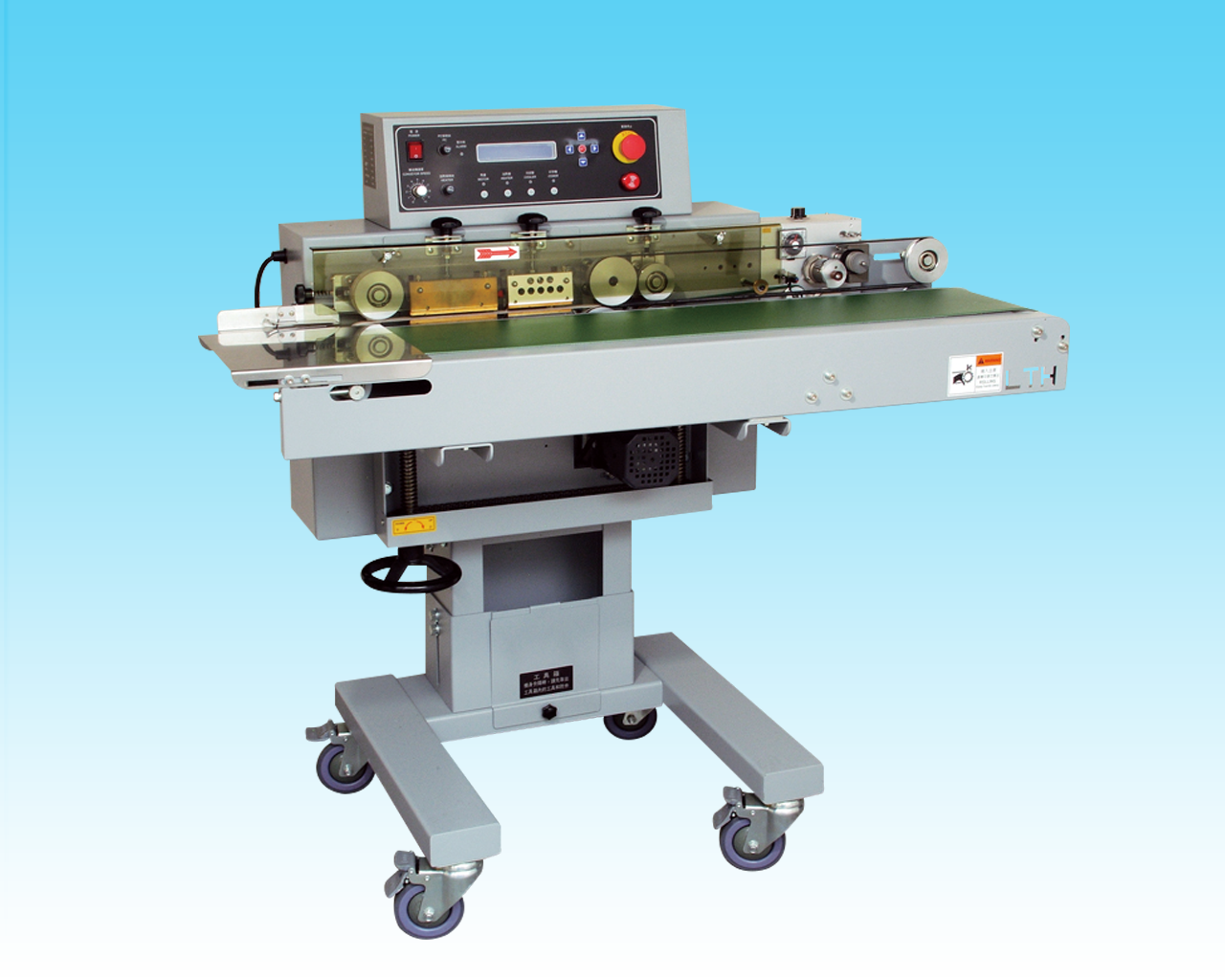 Horizontal Band Sealer、band sealer、band sealing、sealing packaging、Showy Industrial CO., LTD