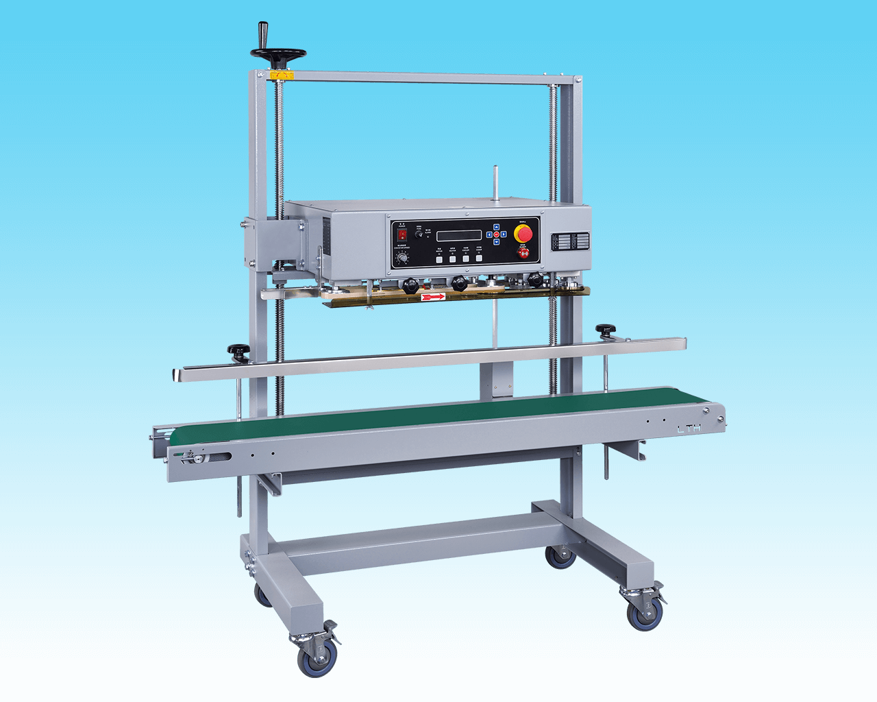 sealer machine、band sealer、band sealing、sealing packaging、sealing packaging machine、sealing machinery