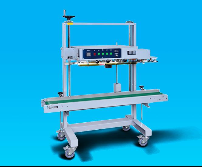 sealer machine、band sealer、band sealing、sealing packaging、sealing packaging machine、sealing machinery