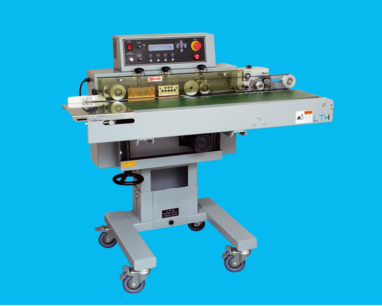 sealing packaging、band sealer、band sealing、sealing packaging machine、sealing machinery、sealer machine