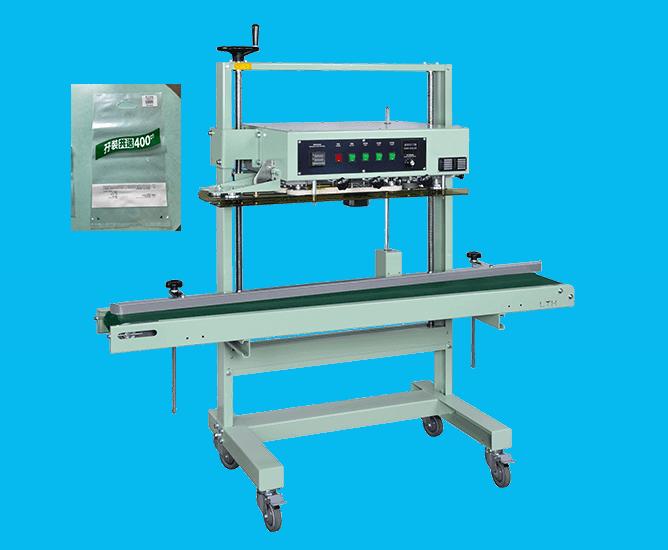 band sealermachine、band sealing、sealing packaging、sealing packaging machine、sealing machinery、sealer machine